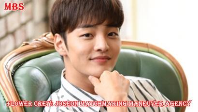 Joseon Matchmaking Maneuver Agency