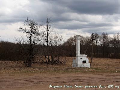 Псковская область фото Краснуха