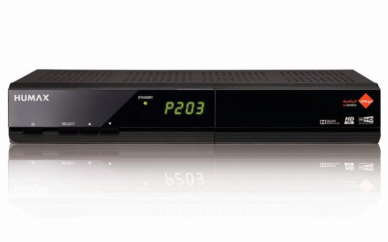 Humax hd receiver software update - Calidad Y Mejora Continua Libro Pdf
