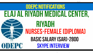 http://www.world4nurses.com/2016/07/skype-interview-doctors-nurses-lab.html