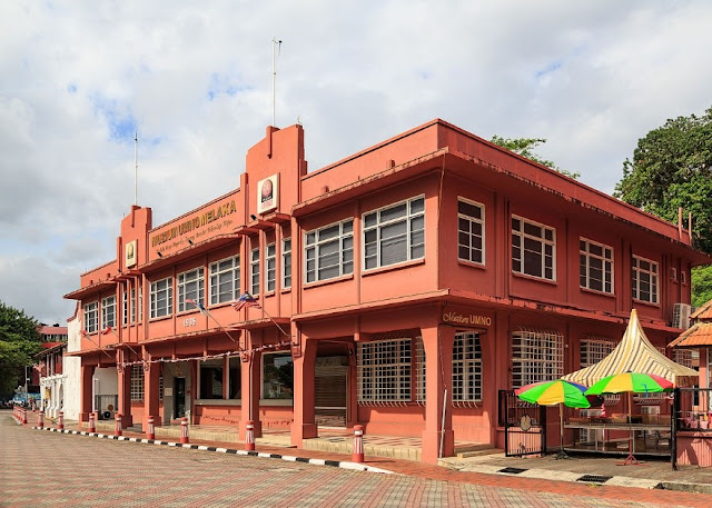 Muzium Umno