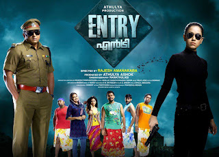 poster of entry malayalam film