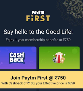 Paytm First Subscription Free Premium Membership Benefits - What Is Paytm First
