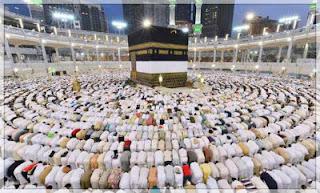 definisi-umroh-ramadhan-2016