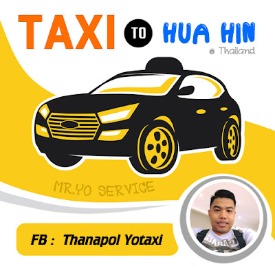 https://www.facebook.com/thanapol.yotaxi