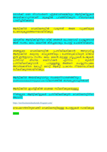 part-time-online-jobs-available-with-small-busines-ideas-kerala-