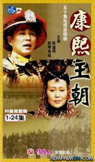 Khang Hy Đế Quốc