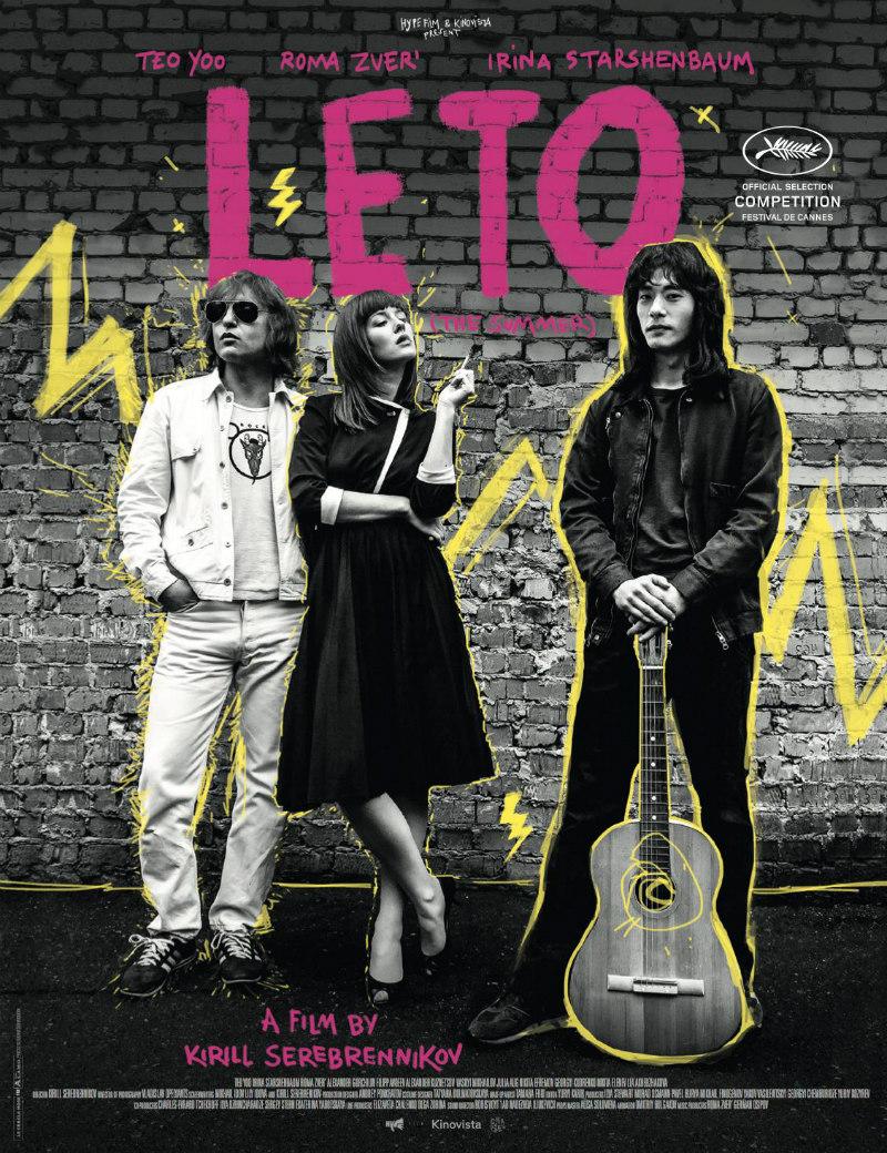 leto movie poster