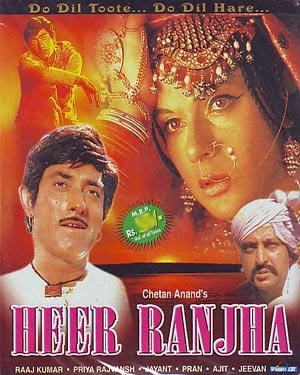 Poster Of Hindi Movie Heer Raanjha (1970) Free Download Full New Hindi Movie Watch Online At worldfree4u.com