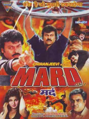 Poster Of Mard No. 1 (1998) Full Movie Hindi Dubbed Free Download Watch Online At worldfree4u.com