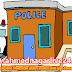 पोलिस पाटील भरती प्रक्रिया रद्द.
