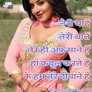 heart-touching-sad-romantic-shayari