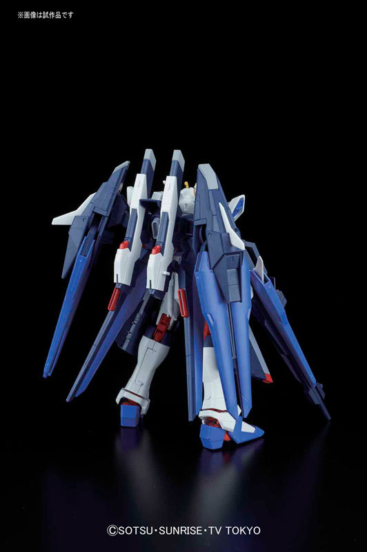 HGBF 1/144 Amazing Strike Freedom Gundam - Release Info