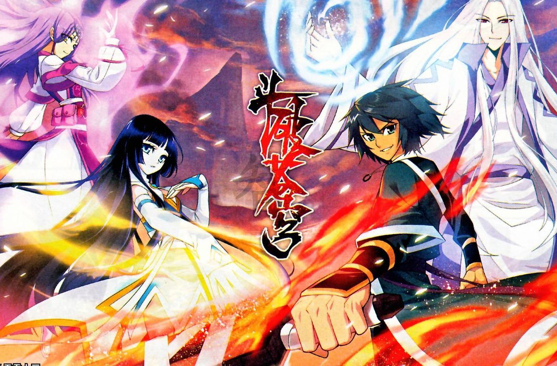 Battle Through The Heavens Anime