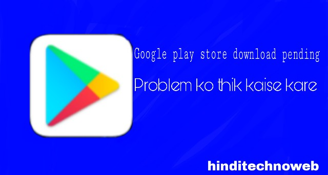 Google Play Store Download Pending Solution In Hindi - Play Store Download Pending Problem Ko Kaise Thik Kare