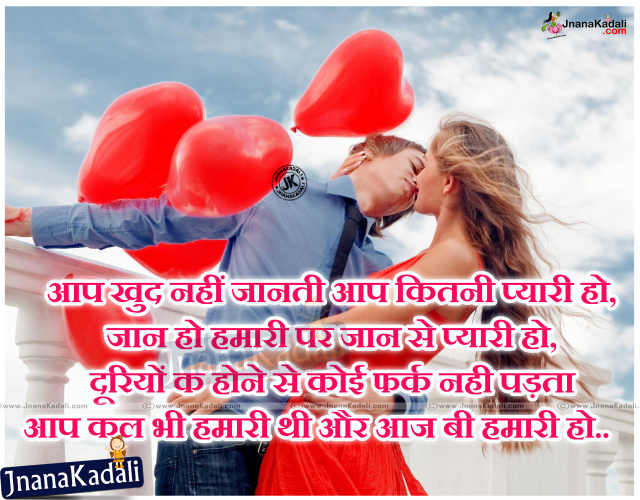 What Is True Love Quotes In Hindi True Love Shayari In Hindi Font