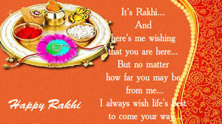 Raksha Bandhan Text Messages
