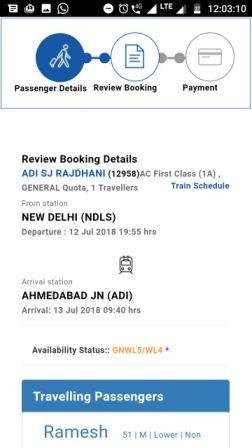 Picture of ticket booking detail verification on IRCTC mobile website