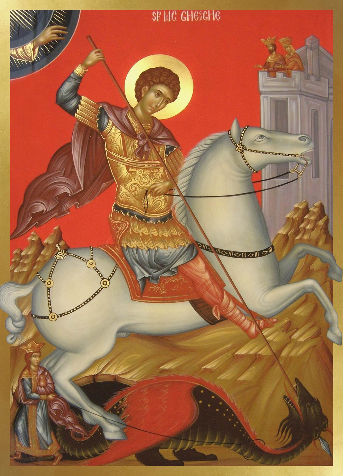 St. George Daniel Neculae
