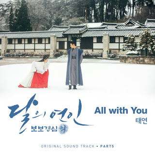 Lyric : Taeyeon (SNSD) - All With You (OST. Moon Lovers: Scarlet Heart Ryeo)