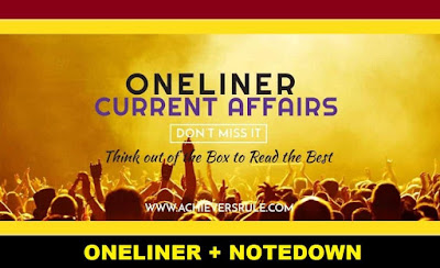 One Liner GK Current Affairs - 29th June 2018