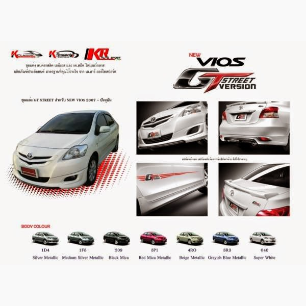 Body Kit Toyota Vios GT Street 2007-2012