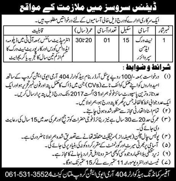 Jobs In Officer Commanding Headquarter 404 Army Aviation Group Augest 2017
