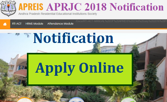 APRJC APRDC CET 2018 Notification from APREIS Application Form @aprs.cgg.gov.in