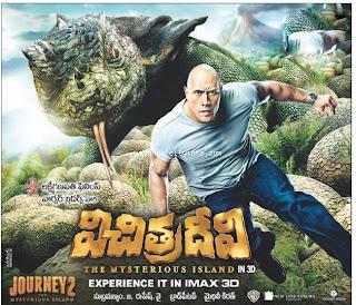 Vichitra deevi photos download telugu movie vichitra deevi.