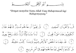 Bacaan Surat Qaf Lengkap Arab, Latin dan Artinya