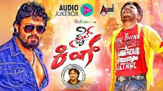 Style King 2016 Kannada Movie Download 300mb HDRip