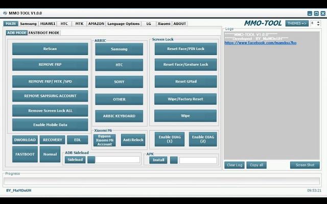 اداة MMO TOOL V1.0.0 تشمل كل الشركات
