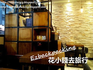 太子西餐廳吃飯 copyright http://roasterpig.blogspot.com