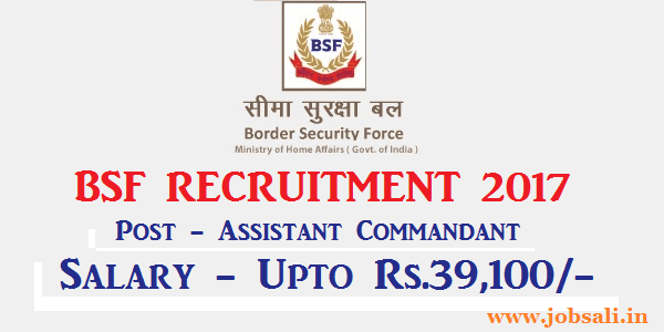 BSF Result, BSF Jobs, Border Security Force Jobs in India