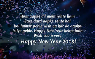 Happy New Year 2019 Wishes in Hindi | Naye Saal Ki Shayari for SMS, Messages