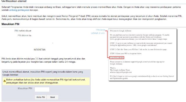 Laman Verifikasi PIN GA