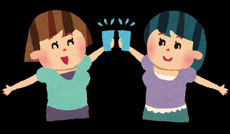 【女子二人旅】フェイスパックプレゼント セミダブルdeガールズトーク