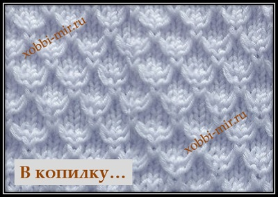 vyazanie uzorispicami shemaiopisanie toxuculuq knitting حياكة вязанне плетиво.jpg