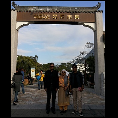 At Ngong Ping Village with My Wife and Eldest Son, 2013, Hong Kong
