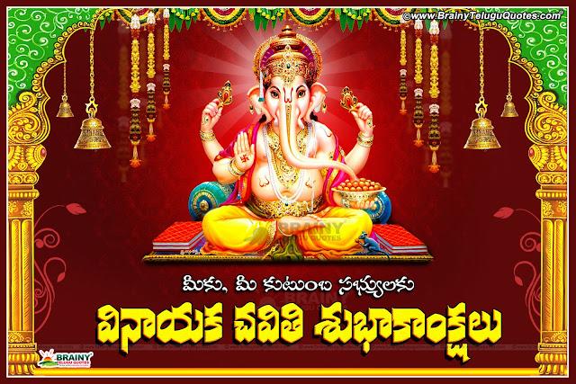 Vinayaka Chavithi Subhakankshalu in telugu,ganesh Chaturdhi Subhakankshalu in telugu,Vinayaka Chavithi Pooja vidhanam in telugu,Vinayaka Chavithi Pooja Aahwanam in telugu,Happy Ganesh Chaturthi sloks wishes mantras in telugu,Vinayaka Chavithi Shubhakankshalu Parvathi Ganesh hd wallpapers,Shree Ganesh Pooja Celebrations in telugu,Shree Ganesh Pancharathri Mahotsavam in telugu,Vinayaka Chaturthi Veedkolu in telugu,Ganesh Chaturthi Subhakankshalu
