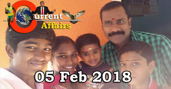 Kerala PSC - Daily Current Affairs 05/02/2018