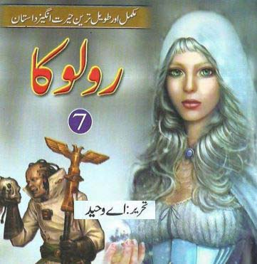 Roloka Part 7 By A. Waheed Pdf Free Download