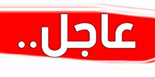 عاجل/نابل: قوات الحرس الوطني تطارد 4 ارهابيين