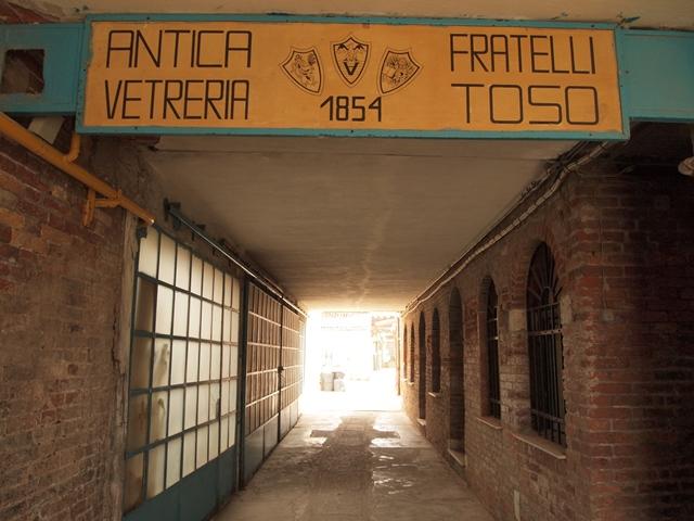 ヴェネチアンガラスの地 ムラーノ島のアトリエ