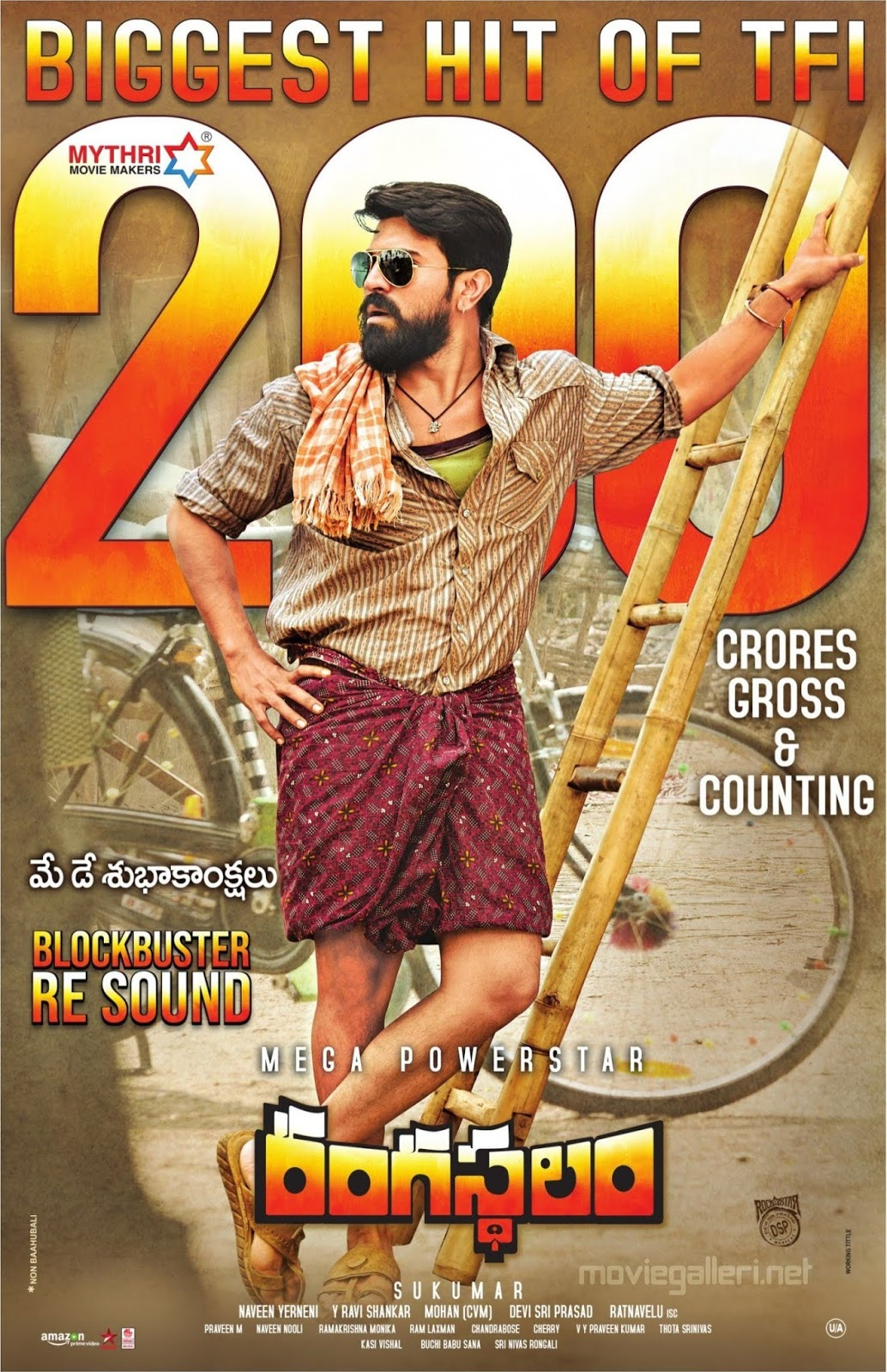 rangasthalam telugu full hd movie free download