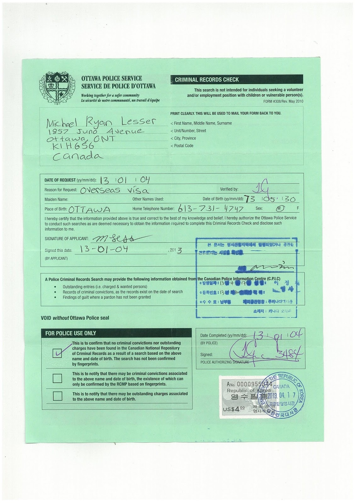 what is included in a criminal record check