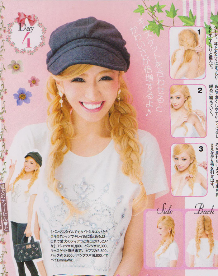Easy plaits hairstyle for gyaru