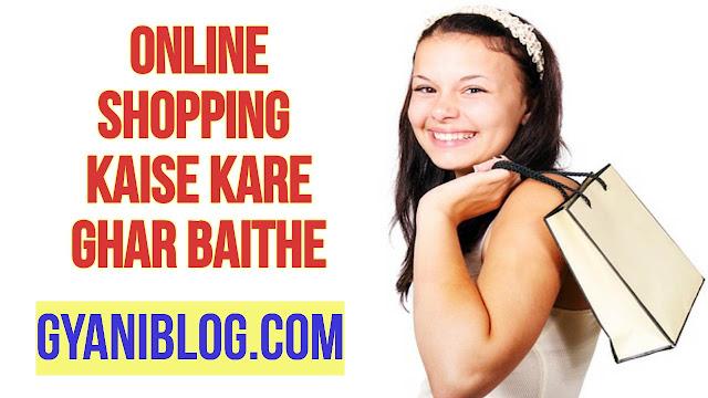 Online Shopping, Shopping Site, Ghar Baithe, Online Free