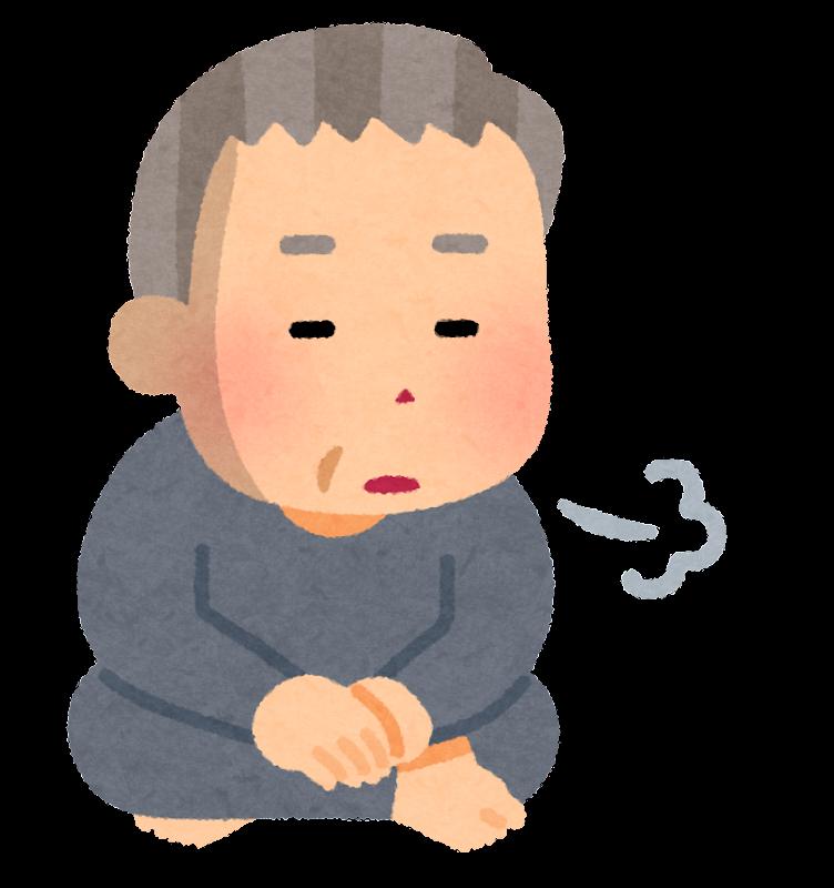 mukiryoku_ojiisan.png (752×800)