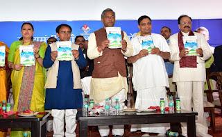 Uttarakhand Launches Mukhyamantri Anchal Amrit Yojana